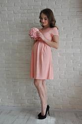 Пузатики Алматы одежда для беременныхкормящих
