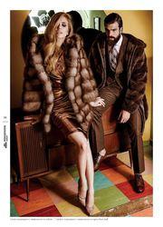 Магазин Шубка - Норковые шубы от мировых брендов в Астане