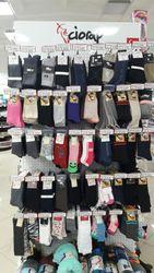 Оптовая продажа носков и нижнего белья