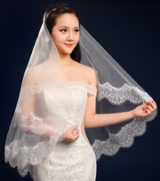 Свадебная фата 135 см